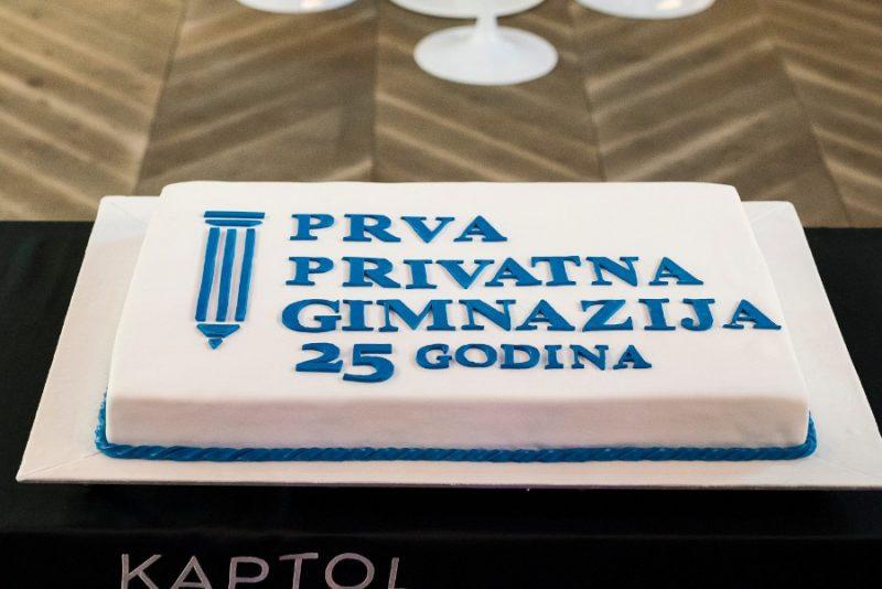 Proslava 25. obljetnice PPG, torta