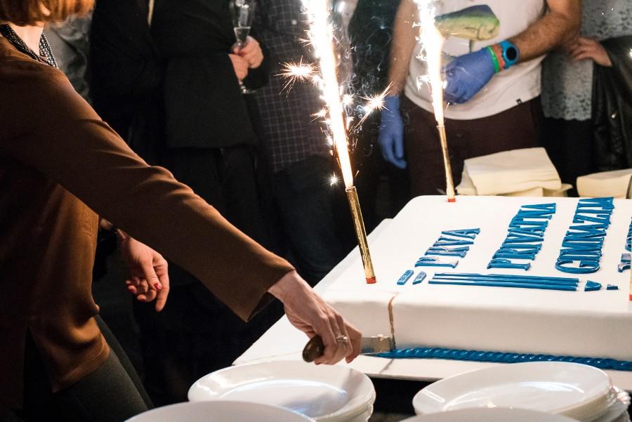 Prva privatna torta, svečanost povodom 25. godina rada
